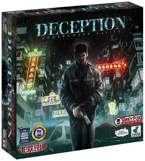 Deception: Undercover Allies / Getäuscht: Heimliche Verbündete